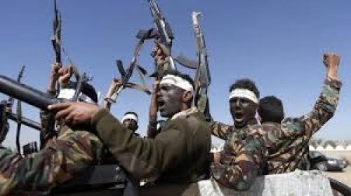 مليشيات الحوثي تغلق مؤسسة تعليمية دولية بصنعاء