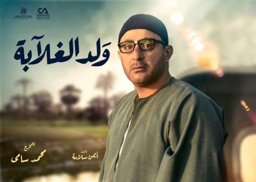 """أحمد السقا يرقص صعيدي في كواليس """" ولد الغلابة """" (فيديو)"""