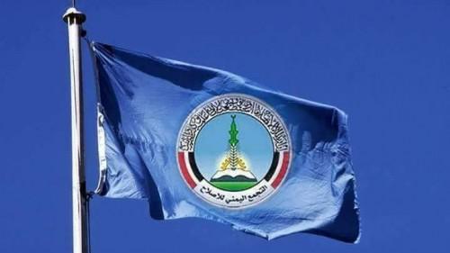 صحفي: الإصلاح تغلغل داخل شرعية هادي لخدمة الحوثي