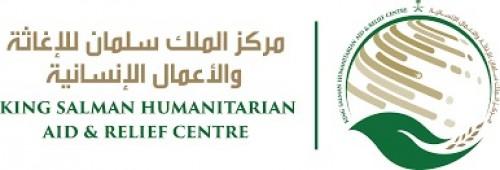 بدعم سعودي..توزيع 1984 سلة غذائية في حضرموت ومأرب