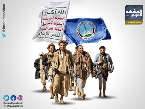 خندق الموت الذي يجمع بين الحوثي والإصلاح (انفوجراف)