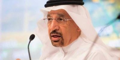 الفالح: السعودية ملتزمة بتحقيق الاستقرار في أسواق النفط
