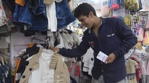 الإمارات تدشن مشروع كسوة العيد لأسر الشهداء في أبين