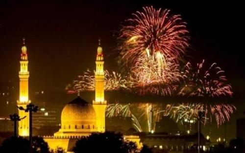 غدا الثلاثاء أول أيام عيد الفطر المبارك في اليمن
