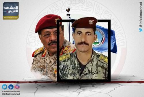 أذرع الأحمر تطوع قوات الجيش لخدمة مصالح الحوثي
