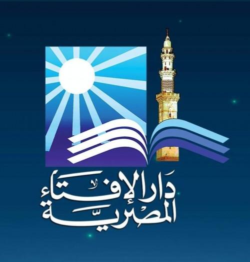 أنباء عن استطلاع هلال شوال مرة اخرى في مصر بعد صلاة العشاء