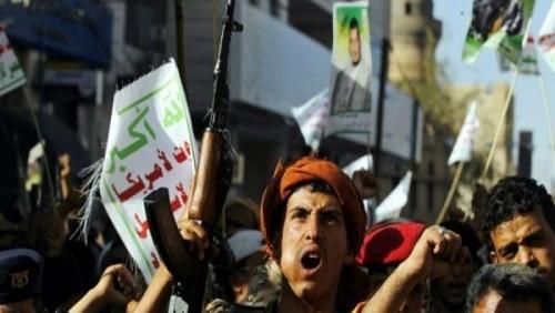 صحيفة سعودية : مليشيات الحوثي كرست الانقسام في أوساط اليمنيين