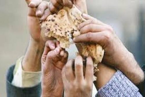 شبح الجوع يطارد الأتراك في عيد الفطر (فيديو)