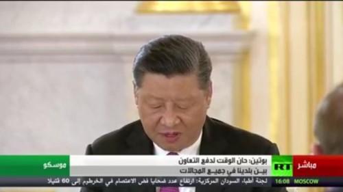 بوتين: مواقف روسيا والصين بشأن القضايا المحورية في العالم متطابقة