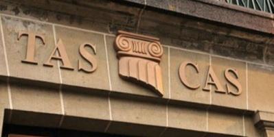 سيتي يطعن أمام المحكمة الرياضية ضد تحقيقات الاتحاد الأوروبي حول اللعب المالي النظيف
