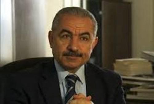 رئيس الوزراء الفلسطيني: نمر بأزمة مالية سببها الجانب الإسرائيلى