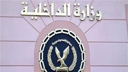 الأمن المصري يتصدى لمحاولة تصفية أحد الأكمنة بشمال سيناء