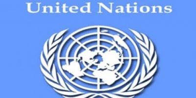 الأمم المتحدة تحذر: تلوث الطعام يقتل 420 ألف شخص سنويا