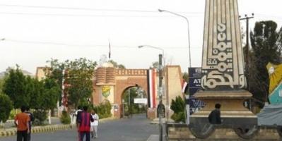 """طائفية حوثية في جامعة صنعاء.. ماذا فعلت المليشيات مع """" السيدة """"؟"""