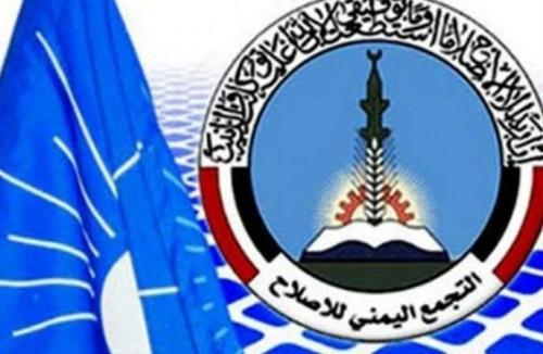 الغامدي يكشف سر التمركزات الإخوانية في بيحان