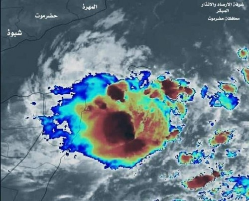 انحسار تدريجي لتأثيرات الاضطراب المداري في خليج عدن على حضرموت