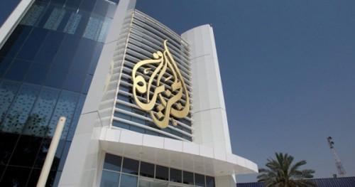 صحيفة سعودية: قناة الجزيرة القطرية بوق للمليشيات الحوثية