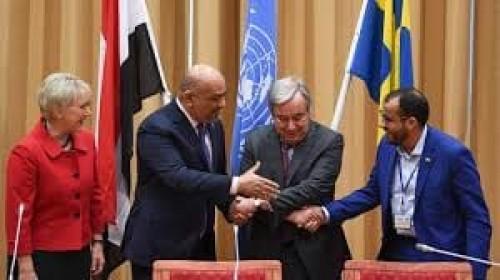 صحفي: إيران أجبرت الحوثي على ذلك باتفاق السويد