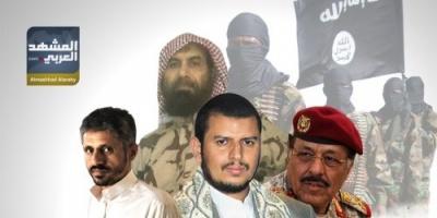 هل يلجأ الحوثي إلى تنظيم القاعدة لإنقاذه من مأزق الضالع؟