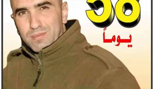 أسير فلسطيني يعلق إضرابه عن الطعام بعد استجابة سجون الاحتلال لمطالبه