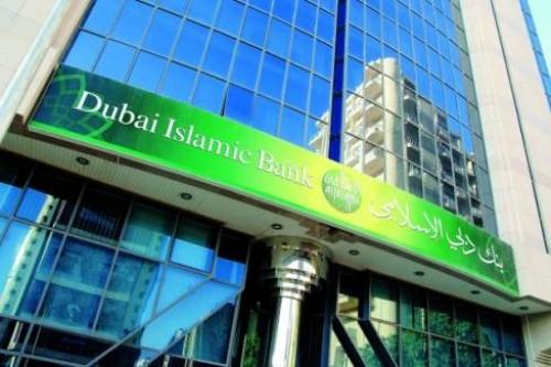 """بنك دبي الإسلامي يستحوذ على جميع أسهم """" نور بنك """""""