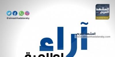 أبرز التعليقات السياسية والإعلامية على استقالة خالد اليماني (إنفوجراف)