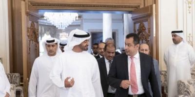 رئيس الوزراء اليمني يلتقي ولي عهد أبوظبي لبحث آخر المستجدات
