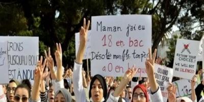 طلاب طب المغرب يقاطعون امتحانات نهاية العام الدراسي
