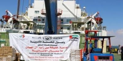 أدوية إماراتية تكافح أمراض اليمن المزمنة.. دور إغاثي لن ينساه التاريخ
