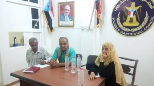 تفاصيل اجتماع السعدي مع أعضاء لجنة الإغاثة بالمجلس الانتقالي