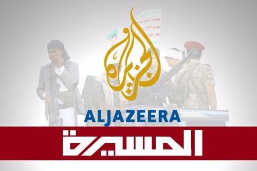 مصدر مقرب من الحوثي: قطر دخلت بقوة على خط تمويل الحوثيين