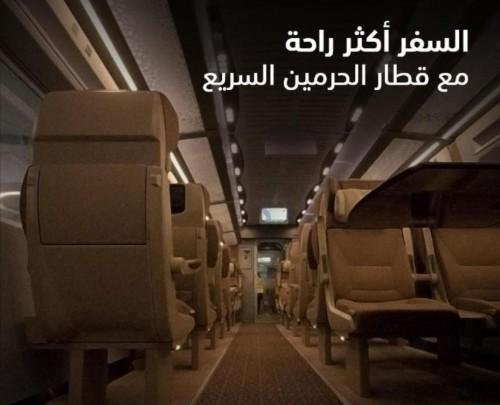 السعودية: قطار الحرمين ينطلق بشكل مزدوج لرفع الطاقة الاستيعابية وخدمة ضيوف الرحمن