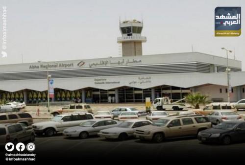 استهداف مطار أبها.. إلى متى سيتغاضى المجتمع الدولي عن جرائم الحوثي؟