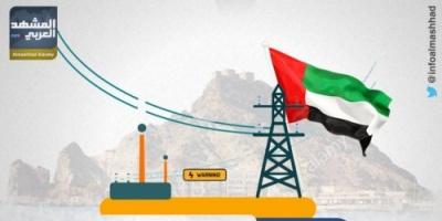 إمارات الخير..خليفة الإنسانية تشيد محطة كهرباء بقيمة 100 مليون دولار في عدن (انفوجراف)