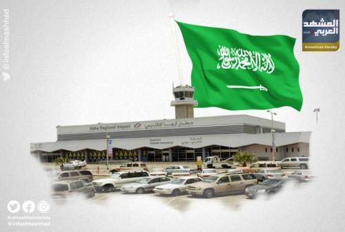 إدانات عربية واسعة للهجوم الإرهابي على مطار أبها (انفوجرافيك)