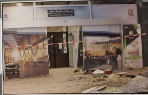 عاجل..الاتحاد الأوروبي: الاعتداء على مطار أبها عمل استفزازي يهدد الأمن الإقليمي