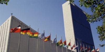رسميًا.. الأمم المتحدة تعلن مشاركتها في مؤتمر البحرين