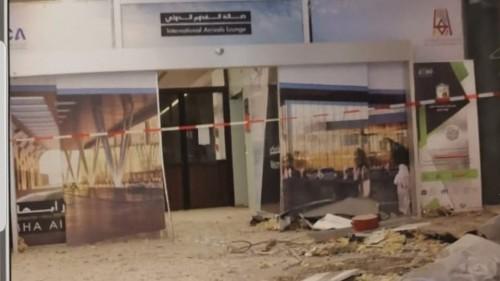 عاجل..فرنسا تدين الهجوم الإرهابي الحوثي على مطار أبها الدولي بالسعودية