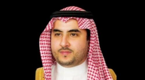 عاجل..نائب وزير الدفاع السعودي: سنواجه جرائم مليشيا الحوثي بكل حزم