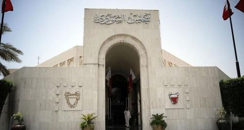 رئيس الشورى البحريني: على المجتمع الدولي التصدي بحزم لتجاوزات الحوثيين
