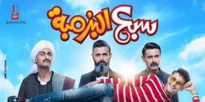 """إيرادات فيلم """" سبع البرمبة """" لرامز جلال تتخطى 15 مليون جنيه"""