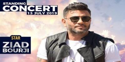 13 يوليو.. زياد برجي يحيي حفلًا غنائيًا بلبنان