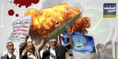 ردع الحوثيين واستئصال الإصلاح والخطوط الحمراء التي تجاوزتها الحرب