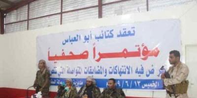كتائب أبوالعباس تتهم مليشيا الإصلاح باحتجاز رواتب المجندين في تعز