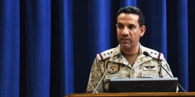 المالكي: الهجوم على ناقلتين نفط في خليج عمان يحمل بصمات الحوثي