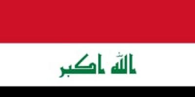 العراق يدين الهجوم على ناقلتي نفط في بحر عمان