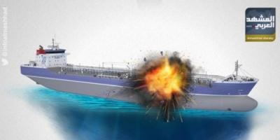 بالانفوجراف.. تعرف على تفاصيل حادث ناقلتي نفط بخليج  عمان