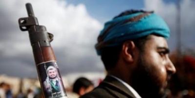 """هل اعترفت الأمم المتحدة بالجرائم الحوثية """"بعد خراب مالطا""""؟"""