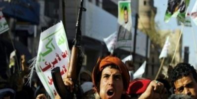 صحيفة إماراتية: المصداقية الدولية بشأن اليمن تتراجع يوماً بعد يوم
