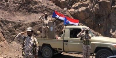 القوات الجنوبية.. ذراع شعب الجنوب الواقي من خطر الحوثي والإرهاب (ملف)